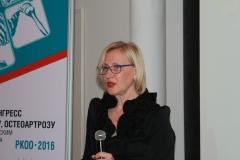 Конгресс по остеопорозу в Казани 2016 г