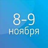 V Междисциплинарная научно- практическая конференция «Толстовская осень»