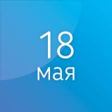 I Южнороссийский медицинский форум