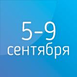 III МЕДИЦИНСКИЙ КОНГРЕСС «Актуальные вопросы врачебной практики»