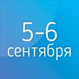 Первый междисциплинарный эндокринологический форум ЮГА РОССИИ (ЮФО, КФО, СКФО)