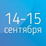VI Балтийский медицинский конгресс «Янтарная осень» с международным участием