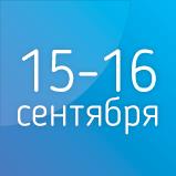 Научно-практическая конференция «Артериальная гипертония. Современные аспекты терапии и профилактики»