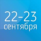 Всероссийская конференция медицинских сестер