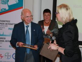 Всероссийский конгресс по остеопорозу (РКОО-2016) расширил аудиторию благодаря онлайн-трансляции