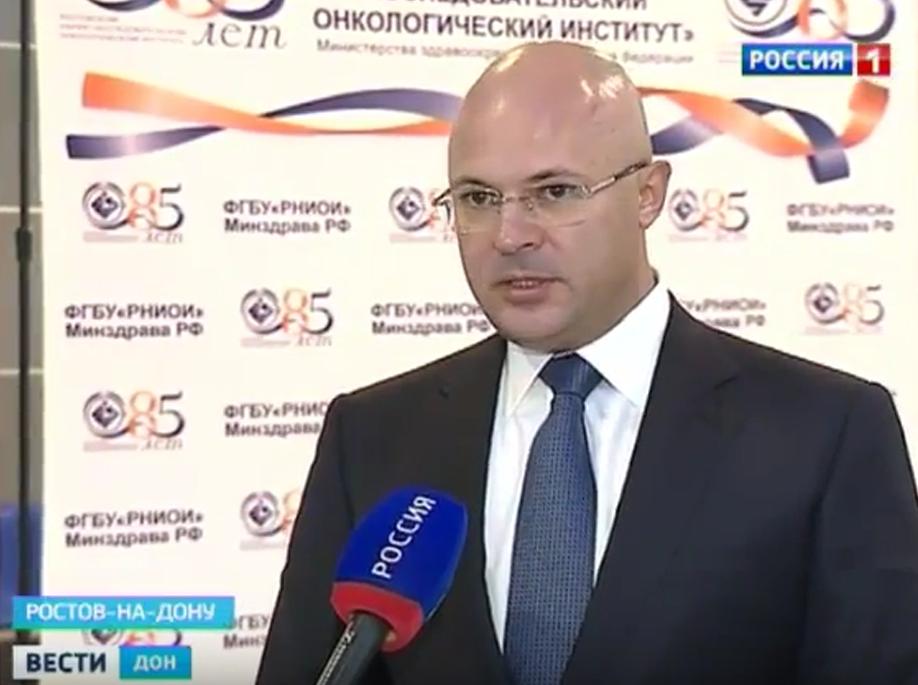 Онкофорум Юга России проходит при участии ведущих онкологов страны
