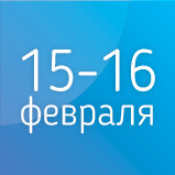 IV медицинский форум «Актуальные вопросы совершенствования медицинской помощи»