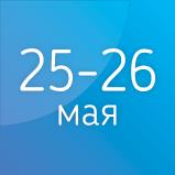 Всероссийская конференция по управлению сестринской деятельностью