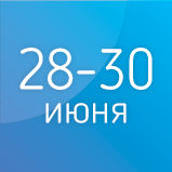 Юбилейная научно-практическая конференция Сибирского федерального округа «Службе СПИД в Хакасии – 25 лет»