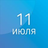 IV ФОРУМ «КАРЕЛЬСКАЯ ЖЕМЧУЖИНА» «Актуальные вопросы совершенствования медицинской помощи»