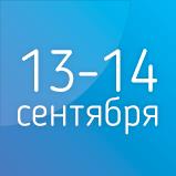 VII БАЛТИЙСКИЙ МЕДИЦИНСКИЙ КОНГРЕСС с международным участием «ЯНТАРНАЯ ОСЕНЬ»