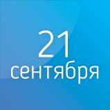 II Многопрофильный конгресс «Острые респираторные заболевания»