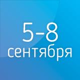 lV МЕДИЦИНСКИЙ КОНГРЕСС «Актуальные вопросы врачебной практики»