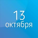 Межрегиональная конференция «Актуальные вопросы акушерства и гинекологии» 2-е Городковские чтения»