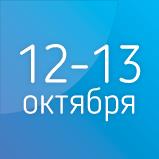 Междисциплинарная научно-практическая конференция «БАЙКАЛЬСКИЕ ВСТРЕЧИ-2017»