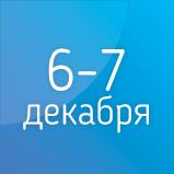 Междисциплинарный медицинский форум «Актуальные вопросы медицины»
