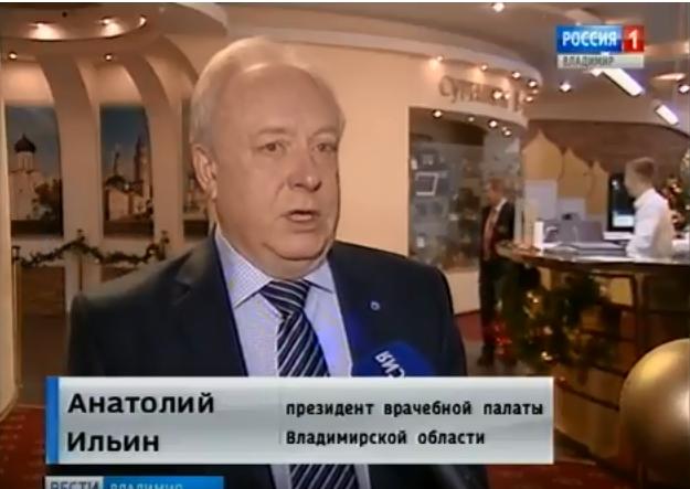 """Форум """"Золотые ворота"""" прошел во Владимире при поддержке агентства Медфорум и подтвердил свой особый статус для здравоохранения области"""