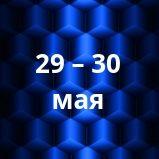 Междисциплинарный медицинский форум «Актуальные вопросы врачебной практики. Весна Черноземья»