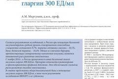 стр18