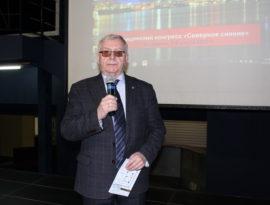 VI  конгресс «Северное сияние» в  СЗФО собрал более 400 специалистов