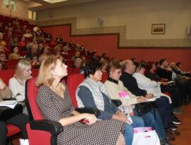 На междисциплинарной научной конференции обсудили современные тренды развития гастроэнтерологии