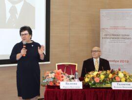 В Казани завершила свою работу научно-практическая конференция по эндокринологии «Через призму теории – к клинической практике»