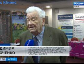 В Курске прошел двухдневный медицинский форум «Актуальные вопросы медицины. Соловьиный край»