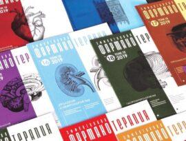 Вышел новый номер журнала «Эффективная фармакотерапия. Урология и нефрология»