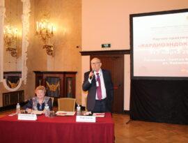 В Москве состоялась II конференция по кардиоэндокринологии, организованная Центральной государственной медицинской академией