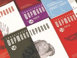 Вышел новый выпуск журнала «Эффективная фармакотерапия. Педиатрия»