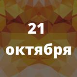 """Научно-практическая конференция """"Актуальные вопросы эндокринологии"""""""