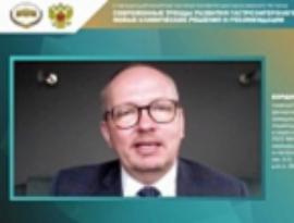 Итоги конференции «Современные тренды развития гастроэнтерологии: новые клинические решения и рекомендации»